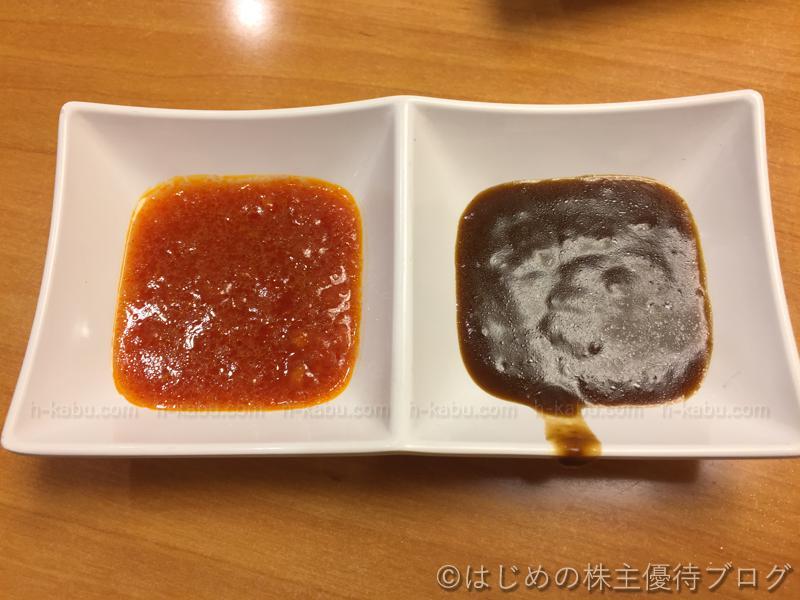ステーキ宮 ガーリックトマトソース デミグラスソース