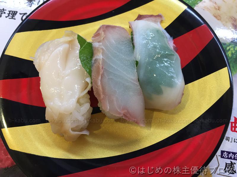 かっぱ寿司 北海道の幸せ運ぶ三貫盛り(北海道つぶ貝、ひらめ、水たこ)