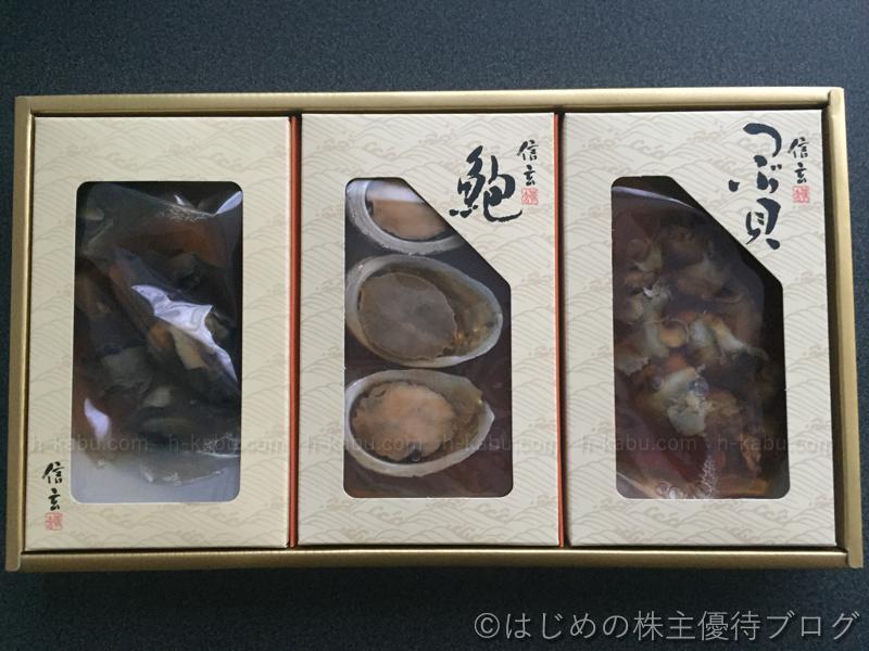 クスリのアオキホールディングス株主優待あわび煮貝つぶ煮貝やわらか煮貝